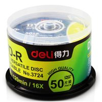 得力3724刻录光盘 DVD-R刻录盘 16X/4.7GB空白光盘 得力DVD光盘