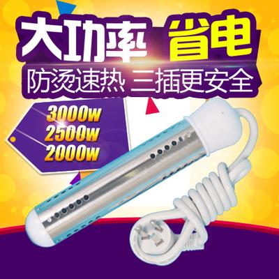 热得快烧水棒桶烧电热棒大功率洗澡热水棒宿舍加热棒自动断电热管