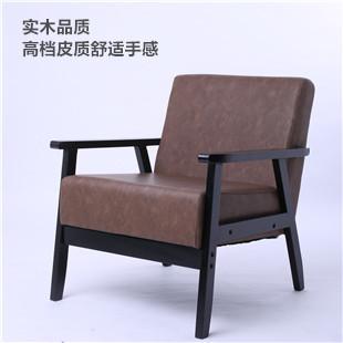 梵辰日式皮质单人双人沙发咖啡椅酒店洽谈家具田园实木组合小户型