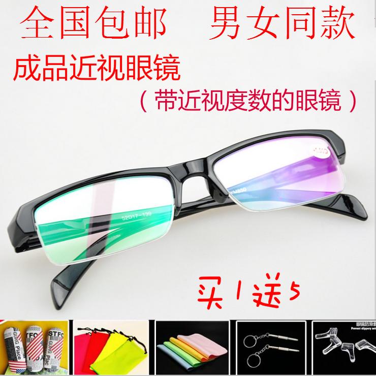 板材防辐射眼镜