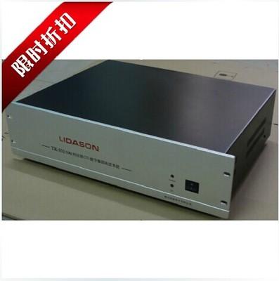 利达信TK832(1A)增强型电话交换机16拖120升级版更稳定十大品牌