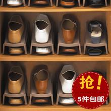 双层鞋 子收纳架 子置物架 日本进口 创意鞋 简约