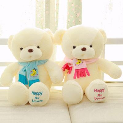 新款情侣围巾熊毛绒玩具公仔泰迪熊毛绒玩偶可爱小熊毛绒布娃娃哪个好
