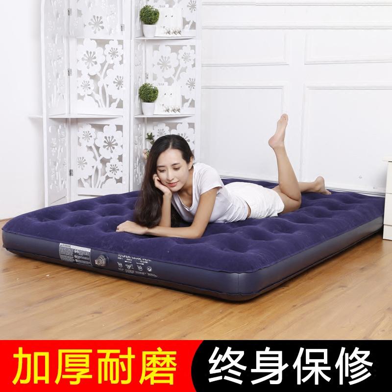 双人便携床垫