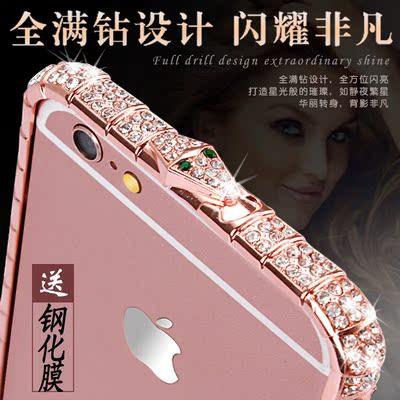 iphone7plus水钻手机壳苹果5s镶钻石金属边框手机套6S奢华4.7蛇扣