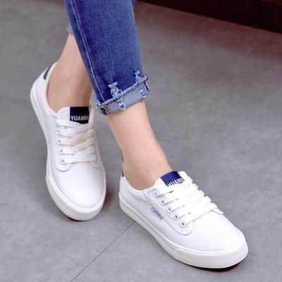 远步小白鞋女士休闲韩版运动鞋大码40 41 42 43码平底大号女鞋子