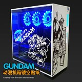 Motorized warrior up to the steel bomb computer host chassis sticker secondary meta pain sticker waterproof sticker sing-a-high Guang Enjie