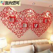 LOVE沙发后格子架子挂墙钉墙上的置物架客厅创意装饰背景影视造型