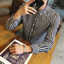 白衬衣潮寸 韩版 修身 打底学生时尚 长袖 秋季休闲青少年男士 条纹衬衫图片