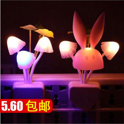 led光控感应小夜灯插电 蘑菇灯 创意卧室七彩起夜床头喂奶灯包邮哪里购买
