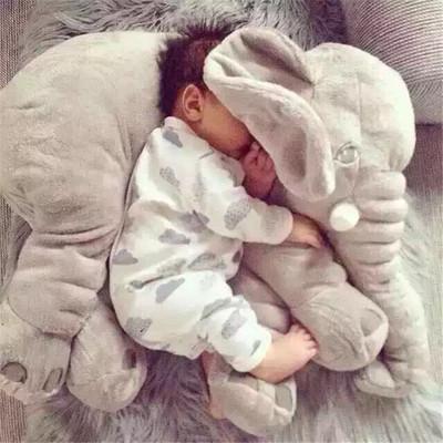 大象安抚抱枕头毛绒玩具公仔婴儿玩偶宝宝睡觉陪睡布娃娃生日礼物