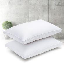 雪仑尔五星级酒店床上用品高回弹纤维枕芯可水洗枕头柔软舒适