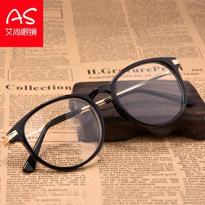 复古眼镜框女韩版潮近视眼镜架男款全框圆形黑框文艺平光镜防辐射