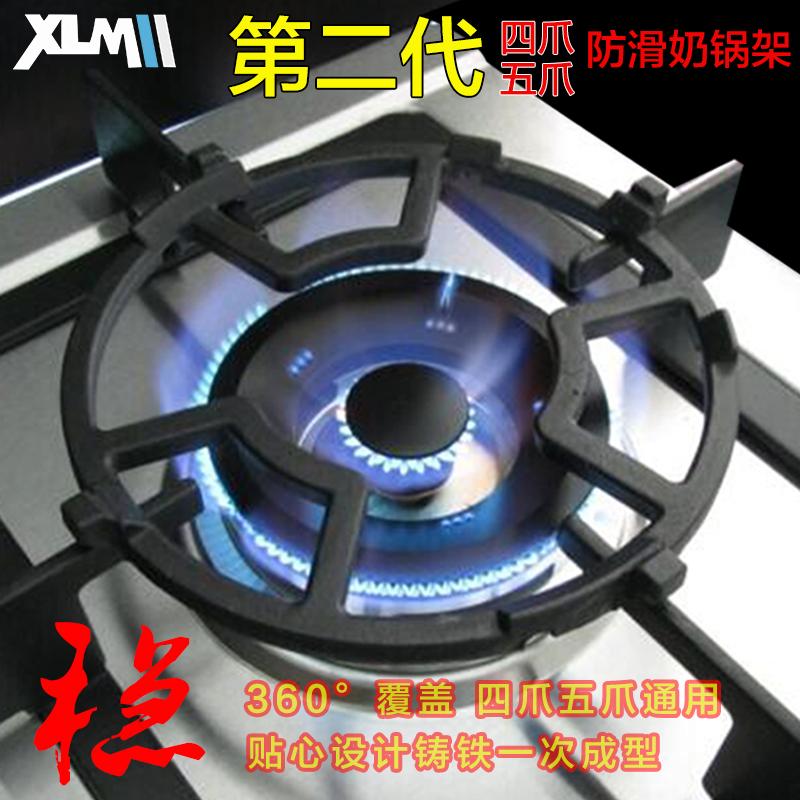 煤气灶小支架