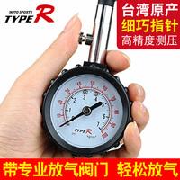 TYPER高精度汽车用胎压计精密轮胎气压表检测计机械式测压监测器