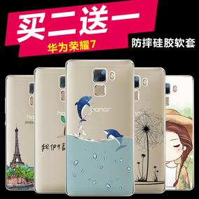 米奈 华为荣耀7手机壳保护套硅胶防摔薄软个性创意卡通女款潮男