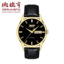 實體專柜 瑞士天梭Tissot手表唯思達機械男表T019.430.36.051.01