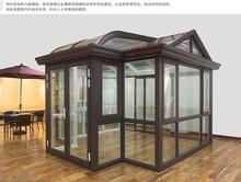 成都阳光房别墅钢结构玻璃房系统阳光房中空玻璃户外露台弧阳光房