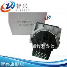 适用 爱普生EPSON LQ630K打印头 LQ635K打印头 EPSON630K打印头
