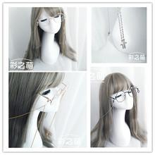 配件 日系软妹Lolita基佬镜万用十字架蒸汽朋克风眼镜链加眼镜洋装