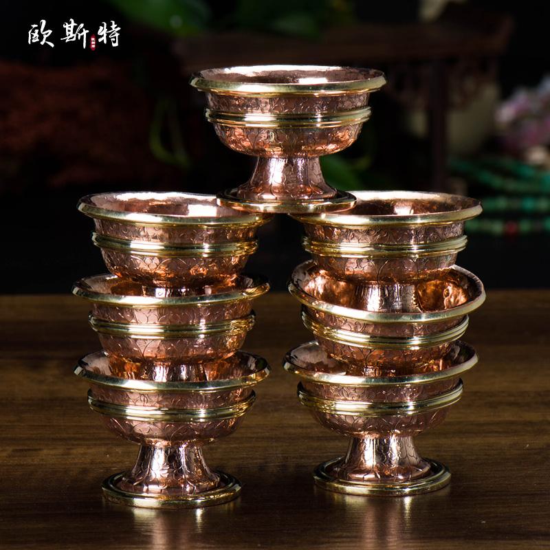 欧斯特 尼泊尔进口 紫铜 手工雕花 七供八供 供水碗  供水杯