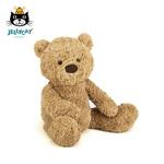 英國jellycat Bumbly Bear Bumbly北極熊毛絨玩具熊出沒毛絨公仔