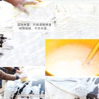 晟途 cherry high foam car wash liquid concentrated foam liquid car cool decontamination glazing water wax cleaning agent 20L vat