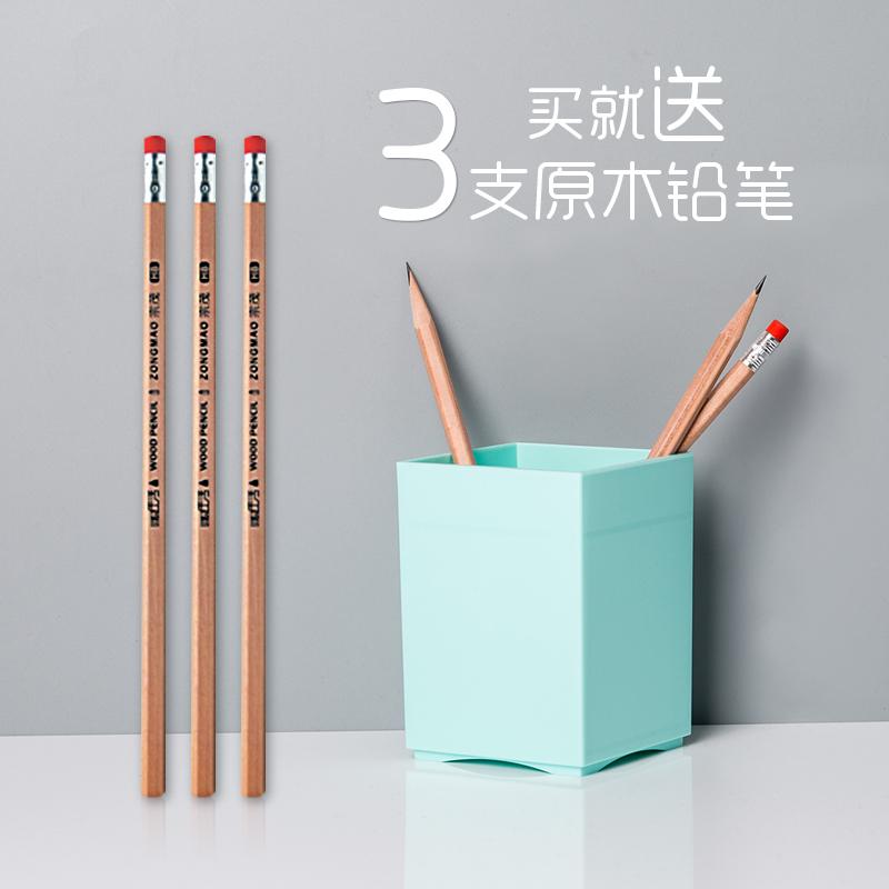 收纳用品_宗茂 小清新纯色简约笔筒3元优惠券