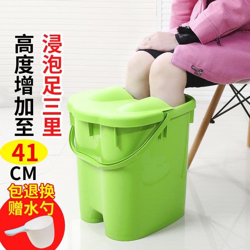 洗腳保溫桶