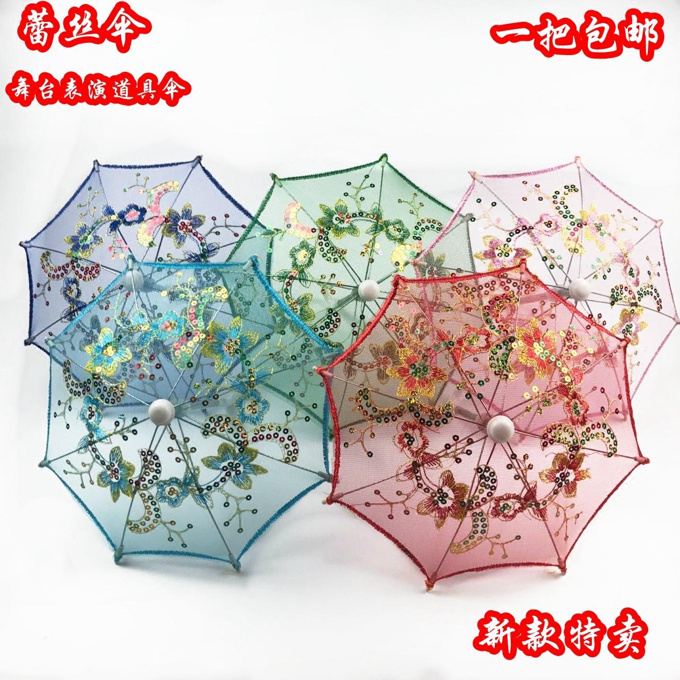 Декоративные зонты Артикул 559332306950