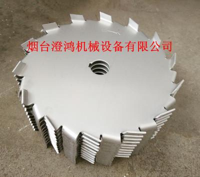 不锈钢分散盘/450mm/防爆气动马达/齿式叶片/搅拌机/压力桶配件