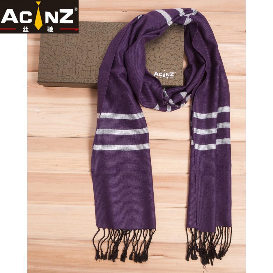 围巾男紫色