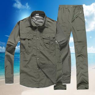 户外冲锋防晒防泼水透气速干套装 男士速干衬衣速干裤 可拆卸快干