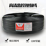 GB standard video cable SYV75-5-1 128P copper network programming monitoring line video cable coaxial cable