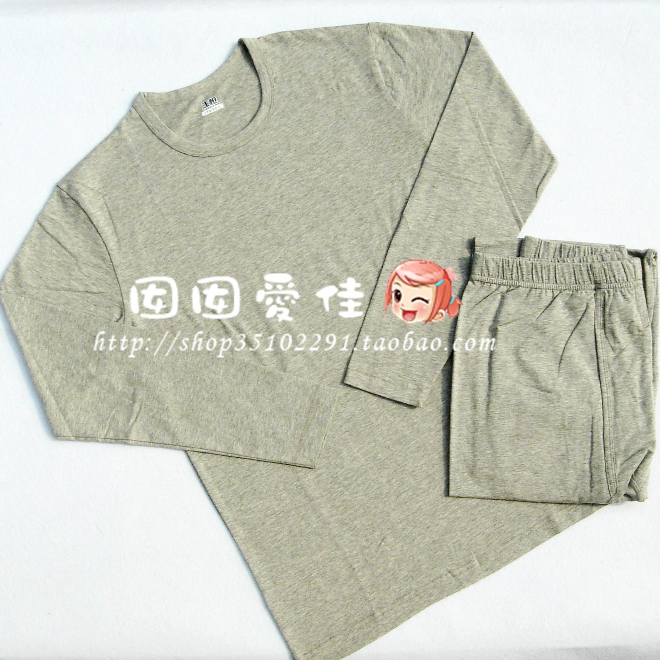 男式莱卡棉棉内衣