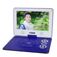 SAST / SAST 118f mobile DVD12 inch player portable EVD children's TV HD playback