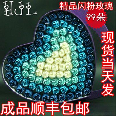 DIY99手工川崎折纸玫瑰花成品礼品盒纸花手揉纸材料包情人节礼物
