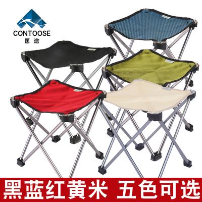 匡途 便携式折叠小凳子折叠椅套装 钓鱼凳矮凳马扎户外坐火车汽车
