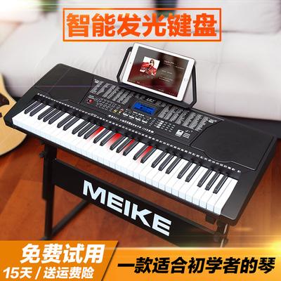 正品美科電子琴送琴架美科61鍵仿鋼琴鍵MK兒童初學成人教學2018新款