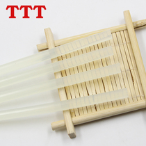 TTT Home fabric sewing DIY material tools and finished hot melt glue rod glue sticky adhesive Strip
