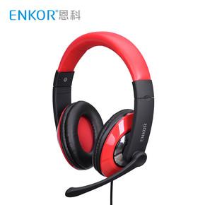 恩科ENKOR EP100头戴式立体声低音电脑吃鸡游戏耳机耳麦线控通话