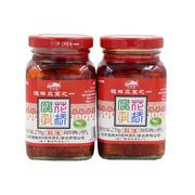 花桥牌红油腐乳270g*2瓶广西特产桂林三宝王致和香辣霉豆腐乳