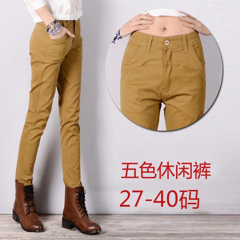 大码女裤2尺9