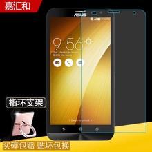 華碩Zenfone 2 Laser鋼化玻璃膜ZE550KL高清膜zenfone2手機保護膜