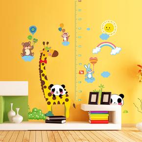 卡通儿童墙贴画自粘卧室客厅宝宝测量身高贴壁纸幼儿园动物贴纸