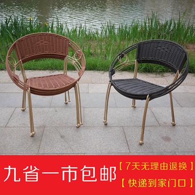 阳台藤椅茶几三件套
