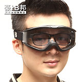 Haobang riding mirror desert goggles windshield goggles windproof glasses motorcycle goggles anti-fog can wear myopia