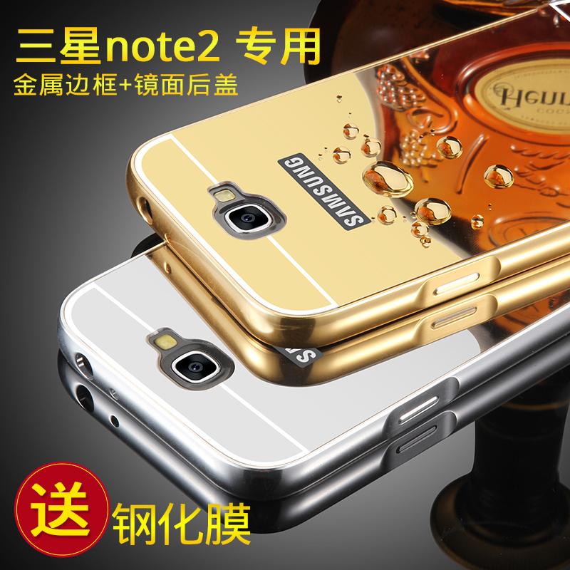 n7102 金属手机保护套