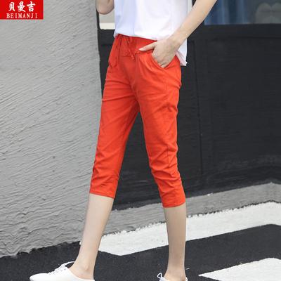 七分裤女夏季薄款显瘦休闲马裤大码7分小脚仿棉麻裤宽松哈伦女裤