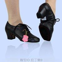 羊皮拉丁舞鞋